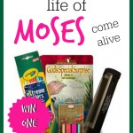 See The Light God's Special Surprise Giveaway