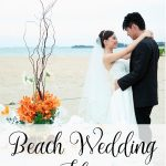 DIY Beach Wedding Ideas