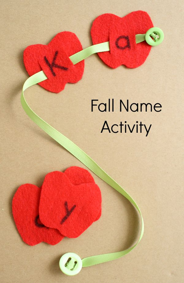 Fall-Name-Activity-Button-Worm-Fine-Motor-and-Apple-Name-Activity